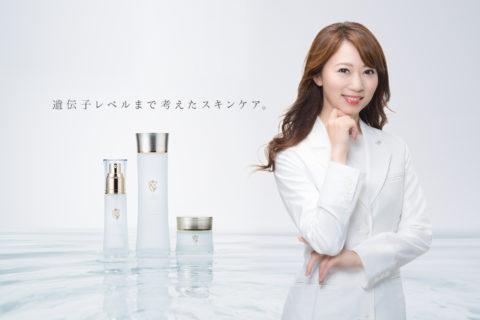 Y&Y監修・皮膚科専門医 玉城有紀先生のご紹介